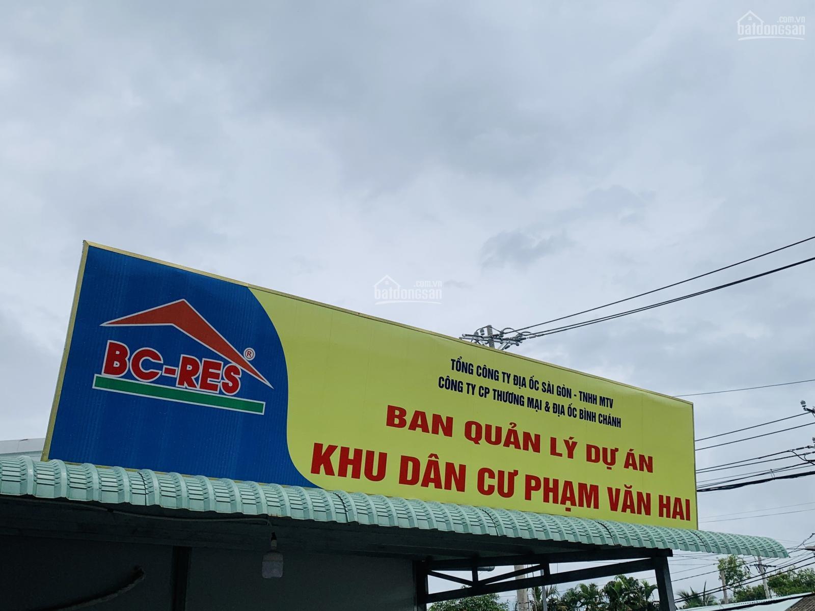 Tìm đâu ra nền đất huyện Bình Chánh, có SHR, giá chỉ vài chục triệu/m2